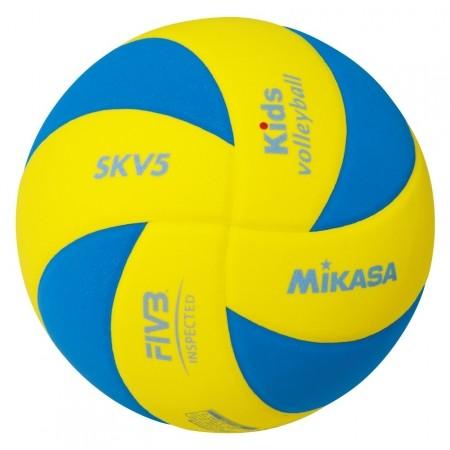Детска топка за волейбол - Mikasa SKV5 - 1