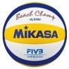 Plážová volejbalová lopta - Mikasa VLS 300 - 1