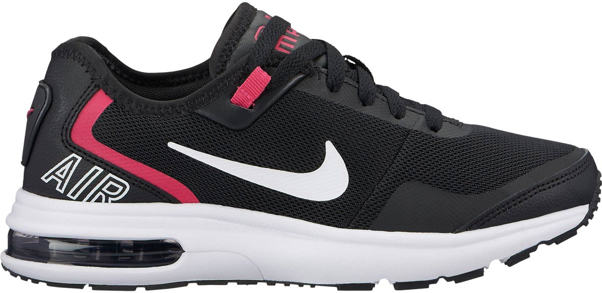 Nike AIR MAX LB GS | sportisimo.pl
