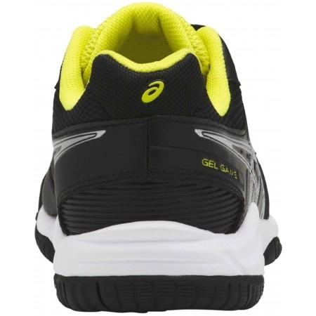 Obuwie tenisowe dziecięce - Asics GEL-GAME 5 GS - 7