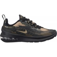 Nike AIR MAX AXIS PRINT GS