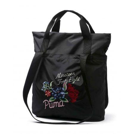 Taška - Puma PRIME SHOPPER PREMIUM - 1 a61ea65c20e