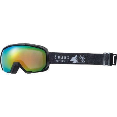 Swans 080-MDHS - Скиорки очила SNB