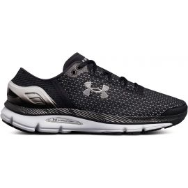 Under Armour SPEEDFORM INTAKE 2 - Men's running shoes
