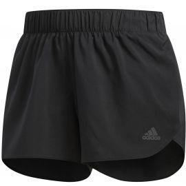 adidas RS SHORT W - Dámské běžecké šortky