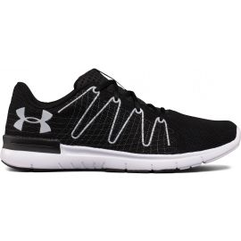 Under Armour THRILL 3 - Men's running shoes