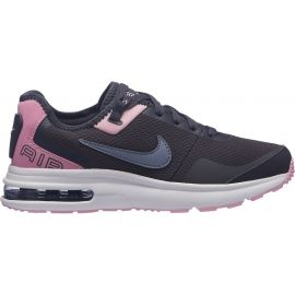Nike AIR MAX LB GS - Kids' leisure shoes