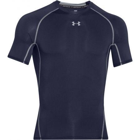 Men's compression T-shirt - Under Armour UA HG ARMOUR SS - 1