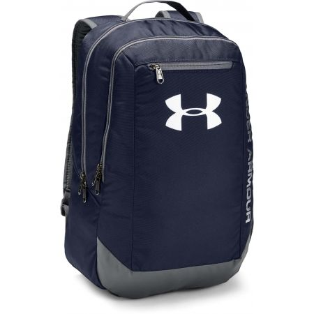 Durable backpack - Under Armour HUSTLE BACKPACK LDWR - 1