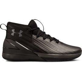 Under Armour LOCKDOWN 3 - Pánska basketbalová obuv