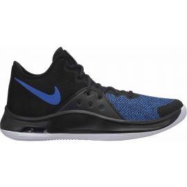 Nike AIR VERSITILE III - Мъжки баскетболни обувки