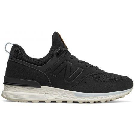 New Balance WS574PMD - Dámska obuv na voľný čas