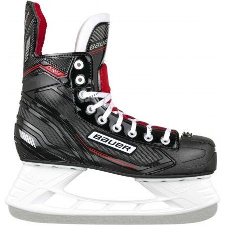 Bauer NSX SKATE SR - Hokejové brusle