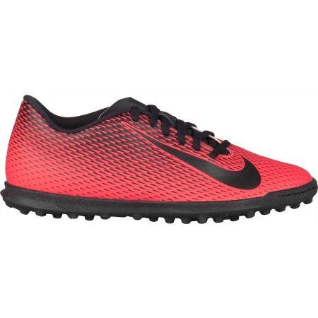 Детски футболни обувки - Nike JR BRAVATAX II TF - 3