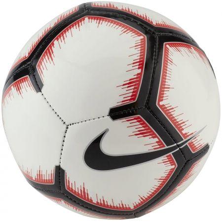 Мини футболна топка - Nike SKILLS