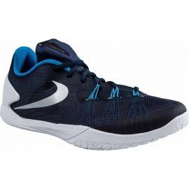 Nike HYPERCHASE - Pánska basketbalová obuv