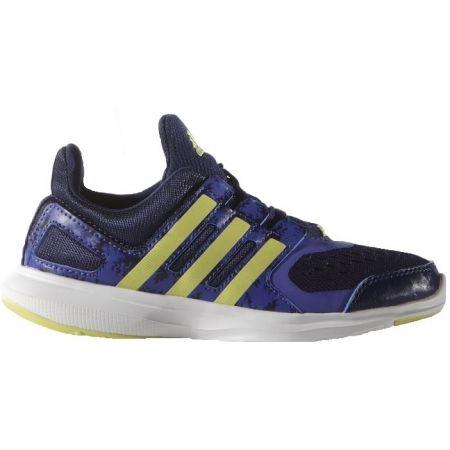 Детски обувки - adidas HYPERFAST 2.0 K