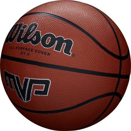 Basketbalová lopta - Wilson MVP 275 BSKT - 2