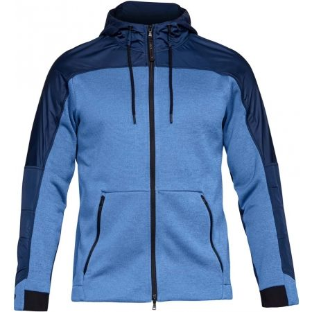 Pánska mikina - Under Armour UA COLDGEAR SWACKET - 1