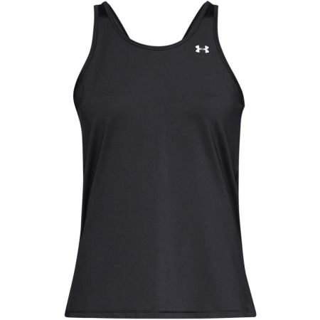 Under Armour HG ARMOUR SCOOP TANK - Dámske tielko