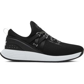 Under Armour UA BREATHE TRAINER W - Obuwie treningowe damskie