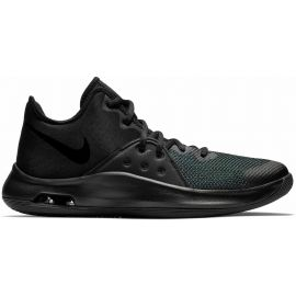 Nike AIR VERSITILE III - Men's basketball shoes