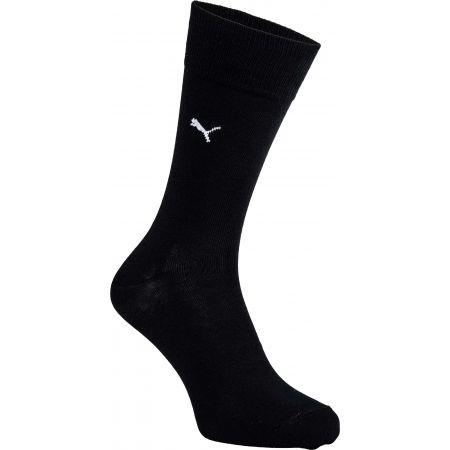 Unisex ponožky - Puma PROMO 2 PACK - 4