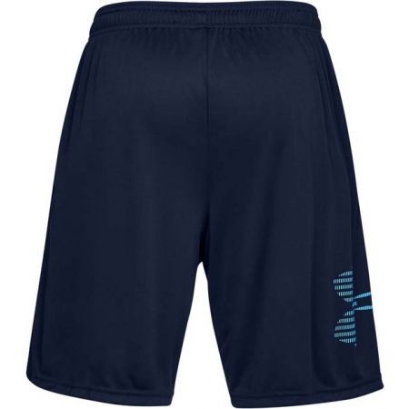Men's shorts - Under Armour TECH GRAPHIC SHORT NOV - 2