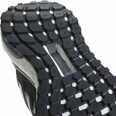 Pánská běžecká obuv - adidas SUPERNOVA GTX M - 8