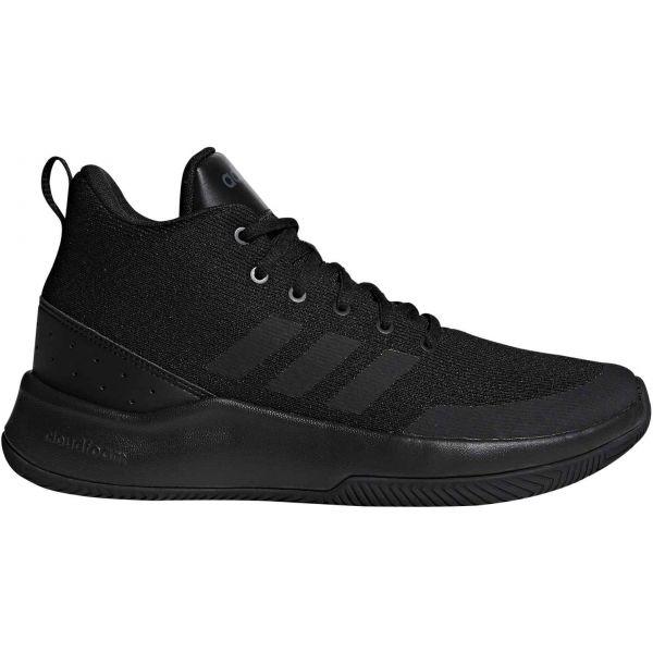 adidas SPEEDEND2END - Pánska basketbalová obuv