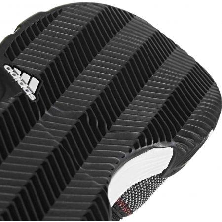 Мъжки обувки за тенис - adidas GAMECOURT M - 8