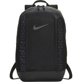 fe99e74554ab Nike hátizsákok | sportisimo.hu