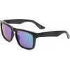 Слънчеви очила - Vans MN SQUARED OFF - 2