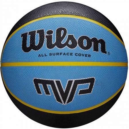 Basketbalový míč - Wilson MVP 295 BSKT - 1