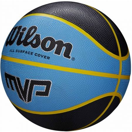 Basketbalový míč - Wilson MVP 295 BSKT - 2