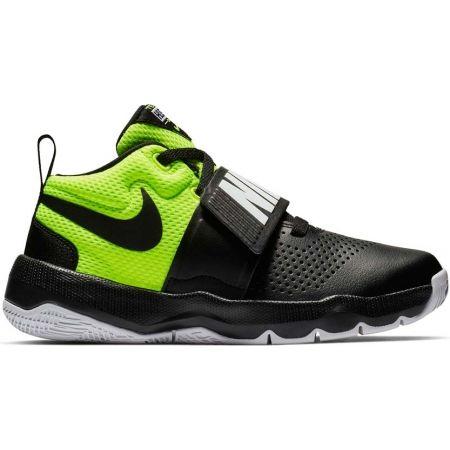 4c1affe3911d3 Dětská basketbalová obuv - Nike TEAM HUSTLE D 8 GS - 1