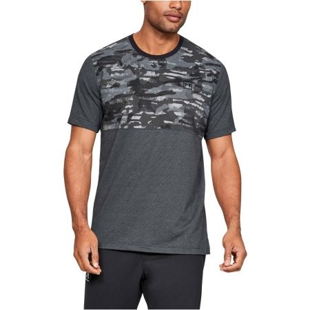 Men's T-shirt - Under Armour SPORTSTYLE COTTON MESH TEE - 4