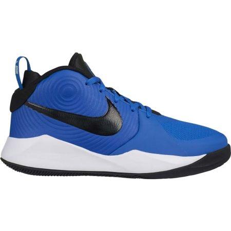 Detská basketbalová obuv - Nike TEAM HUSTLE D9 - 1