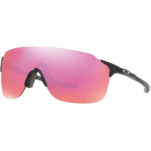 Oakley EVZERO STRIDE  NS - Sportovní sluneční brýle