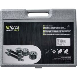 Fitforce ADBC 13,5 KG - Комплект гири  за една ръка