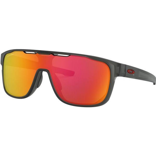 Oakley CROSSRANGE SHIELD - Slnečné okuliare
