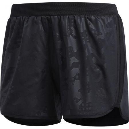 Women's shorts - adidas M20 SHORT CAMO - 1