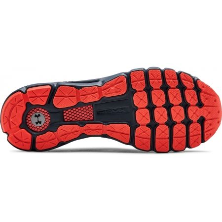 Obuwie do biegania męskie - Under Armour HOVR INFINITE - 5