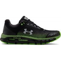 Under Armour HOVR Infinite Ár Under Armour Cipő Rendelés