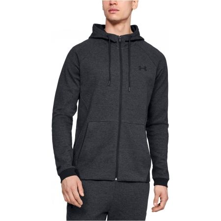 Under Armour UNSTOPPABLE 2X KNIT FZ - Мъжки суитшърт