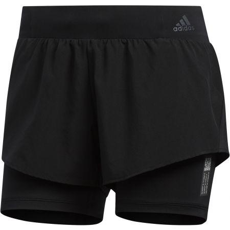 adidas ADAPT SHORT - Dámské běžecké šortky