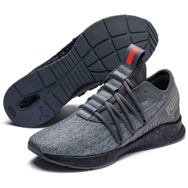 Puma NRGY STAR KNIT šedá 11 - Pánská volnočasová obuv