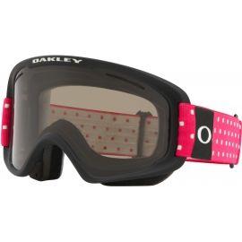 Oakley O FRAME 2.0 PRO XM - Gogle narciarskie