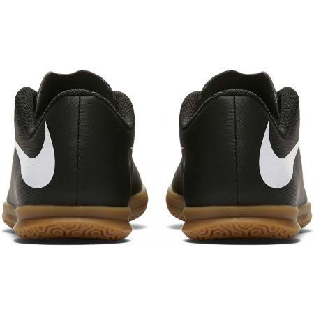 Akciós | NIKE JR NIKE BRAVATAX II IC fiú cipő | Markasbolt
