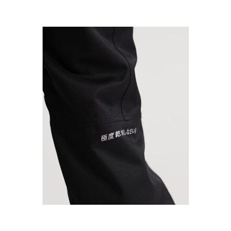 Dámske lyžiarske nohavice - Superdry SD SKI RUN PANT - 3